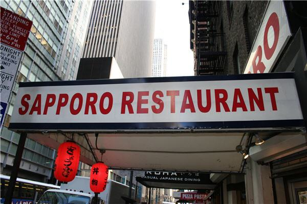 sappororestaurant