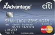 Picture of Citi AAdvantage World MasterCard