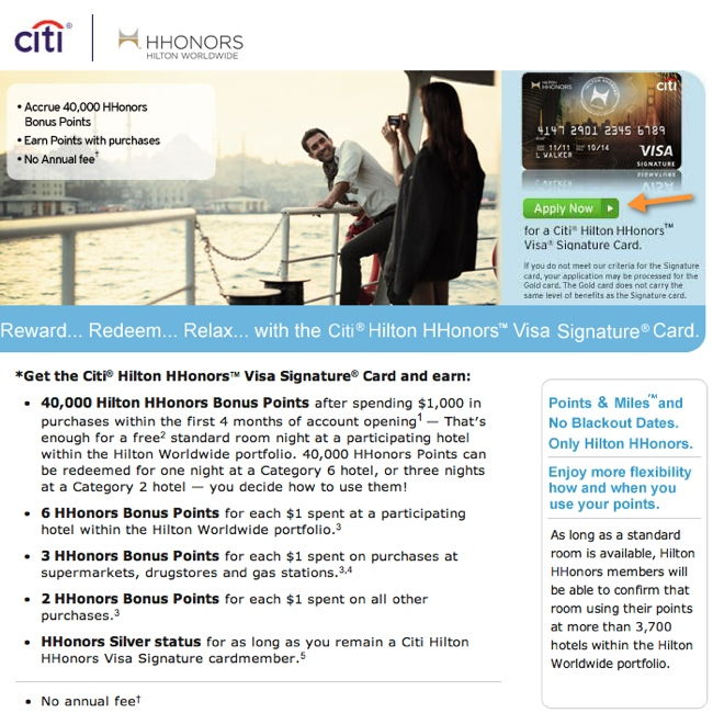 citi hilton hhonors application page 1