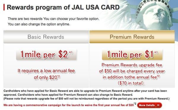 jal credit card versions